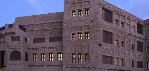 Бутик-отели Souq Waqif