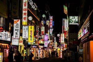 Ночная жизнь Сеула