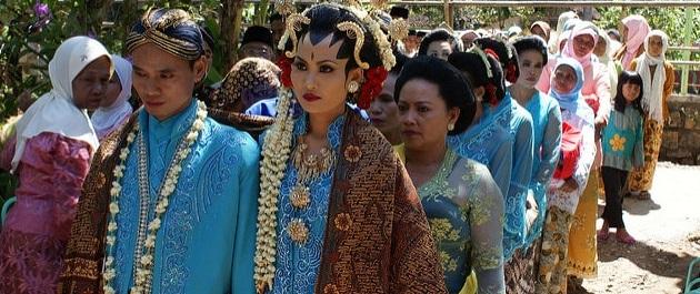 Почему в Индонезии распространена полигамия